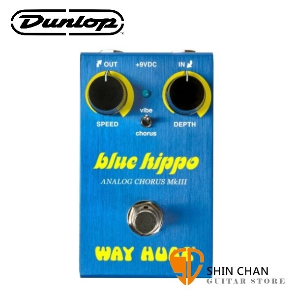 Dunlop WM61 類比和聲效果器【Blue Hippo/Analog Chorus MkIII/Way Huge】