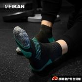 5雙|透氣減震跑步籃球襪專業運動襪子男女中短筒速干【探索者】