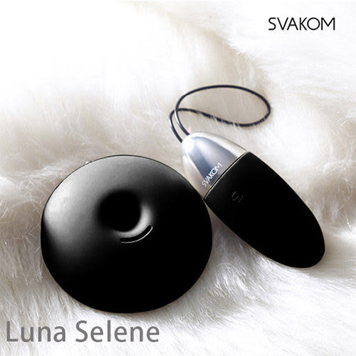凱格爾聰明球 美國SVAKOM Luna Selene 露娜瑟麗林 智能模式 交互震動 6段變頻 無線遙控跳蛋 經典黑