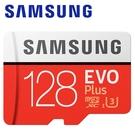 SAMSUNG 三星 128GB EVO Plus microSDXC TF U3 記憶卡 128G 公司貨 台灣三星