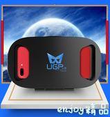 VR眼鏡rv虛擬現實3d手機專用ar一體機4d蘋果4暴風谷歌眼睛魔鏡5代  enjoy精品