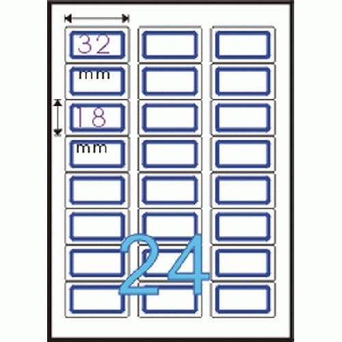 Herwood 鶴屋牌 NO.4018 A4 雷射噴墨影印自黏標籤貼紙/電腦標籤 藍框 18x32mm