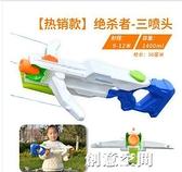 新款抽拉式高壓水槍兒童玩具噴水槍小孩漂流戲水玩具玩水槍大容量 NMS創意新品