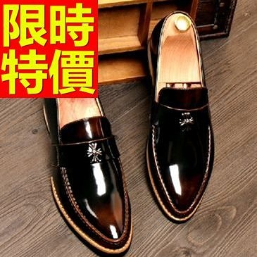 男皮鞋-魅力英倫風休閒懶人男樂福鞋3色59p1[巴黎精品]
