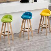 吧台椅 實木酒吧椅旋轉高腳凳家用吧台椅歐式吧椅前台高腳椅時尚吧椅 igo夢藝家
