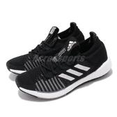 adidas 慢跑鞋 PulseBOOST HD W 黑 白 女鞋 運動鞋 【ACS】 EG1010