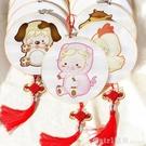 刺繡diy手工自繡材料包十二生肖初學制作布藝禮物豬打發時間成人  618購物節