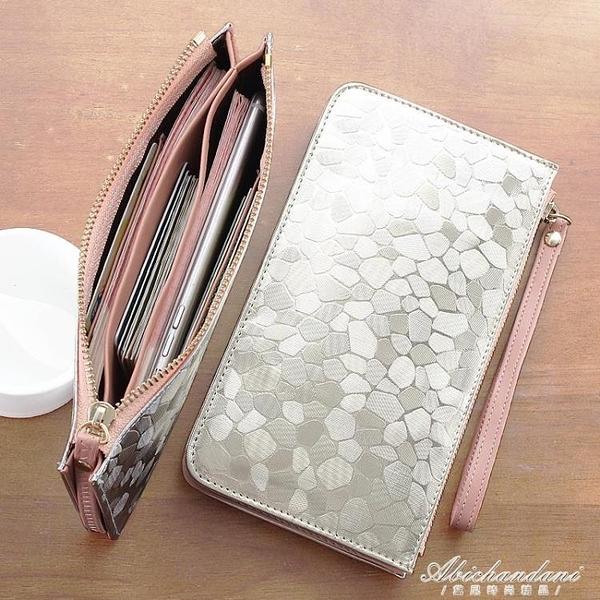 小錢包女長款百搭拉錬韓版手機包零錢包袋手包手拿包迷你錢夾女式 黛尼時尚精品
