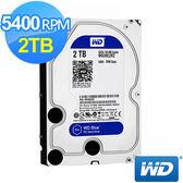 [哈GAME族]免運費 可刷卡 WD 藍標 2TB 3.5吋硬碟 WD20EZRZ WD 2T 64MB SATA3 原廠三年保固