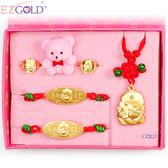 EZGOLD-寶貝天使-彌月金飾禮盒 (0.50錢)