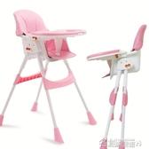 寶寶吃飯餐椅兒童可折疊便攜式餐桌椅子嬰兒多功能bb凳座椅 名創家居館DF