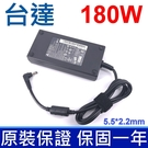 台達 .  180W 變壓器 2.5*5.5mm GS63 GS63VR GS73 GS73VR 19.5V 9.23A ADP-180MB K 技嘉P55 通用 A17-180P4A