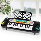 全館免運 兒童電子琴啟蒙玩具寶寶早教