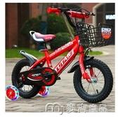 兒童自行車兒童自行車女童男孩23456789歲公主款1416寸寶寶單車幼兒YYS【快速出貨】