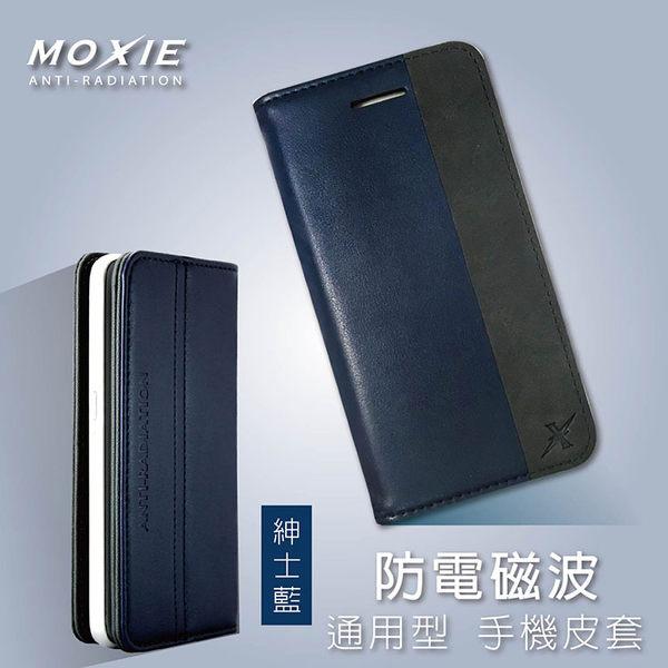 X-SHELL 4.8吋通用型 防電磁波手機皮套-紳士藍 (4.5~5.1吋適用) 可用於HTC.SAMSUNG.SONY.ASUS...等各廠手機