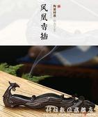 家用創意仿古陶瓷鳳凰香插香薰爐
