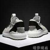 椰子鞋 運動鞋男鞋韓版潮鞋百搭休閒椰子鞋情侶鞋網鞋網面透氣輕便跑步鞋 時尚新品