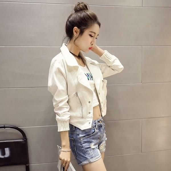 【0360】短版修身收邊袖口白色牛仔外套(M/L/XL)