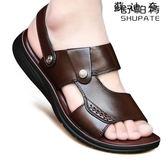 涼鞋男 沙灘鞋真皮厚底中年涼拖鞋子