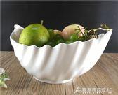 水果盤 現代簡約創意陶瓷水果盤白色大號果盆客廳家用果籃乾果盤茶幾擺件 酷斯特數位3c YXS
