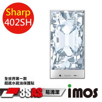 TWMSP★按讚送好禮★iMOS 夏普 Sharp AQUOS CRYSTAL X 402SH 3SAS 防潑水 防指紋 疏油疏水 螢幕保護貼