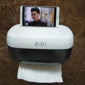 衛生間紙巾盒廁所免打孔吸盤式壁掛式創意卷紙盒浴室抽紙盒廁紙盒 小巨蛋之家
