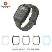Mijobs AMAZFIT GTS 手錶 保護殼