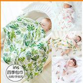 春秋嬰兒包巾竹纖維紗布寶寶襁褓巾夏季~