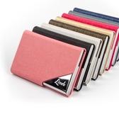 商務 女士名片夾大容量男式創意簡約名片盒 卡片盒 定制刻字logo
