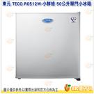 含安裝 東元 TECO R0512W 小...