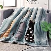 珊瑚絨毛毯被子毯子冬季雙層加厚保暖單人宿舍學生床單加絨蓋毯 傑克型男館