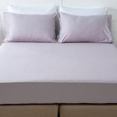 HOLA 經典素色純棉床包 單人 星灰色