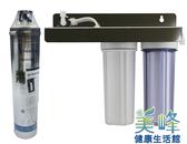 美國EVERPURE賓特爾愛惠普S104三道式白鐵吊片淨水器.過濾器QL2濾頭蓋,3750