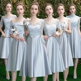禮服伴娘服女2020新款灰色長袖姐妹團小禮服裙顯瘦中長款氣質平時可穿 雙11 伊蘿
