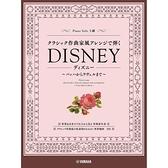 小叮噹的店 鋼琴譜 978742 DISNEY 迪士尼 古典作曲家風格編曲曲目 上級
