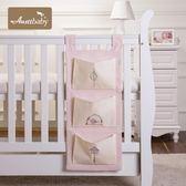 全館79折-嬰兒床收納袋床掛袋尿布袋多功能寶寶床包尿不濕收納袋