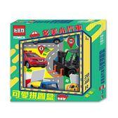 【根華】多美小汽車可愛拼圖盒(3入)(TM027H)