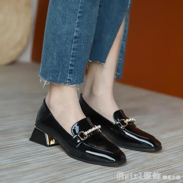 樂福鞋 2021春季新款黑色粗跟工作單鞋女百搭英倫小皮鞋中跟一腳蹬樂福鞋 開春特惠