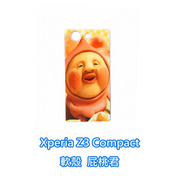 sony Xperia Z3 Compact D5833 Z3C M55W 手機殼 軟殼 保護套 醜比頭 屁桃君