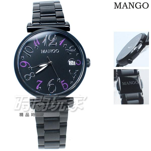 (活動價) MANGO 心動時刻 數字錶 不鏽鋼腕錶 女錶 防水手錶 IP黑電鍍 日期顯示窗 MA6739L-88
