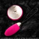 按摩棒情趣用品 情趣商品 免運 瑞典LELO-Lyla萊娜 2代 設計版 遙控情趣跳蛋-櫻桃紅