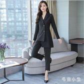 西裝套裝 中大尺碼套裝女秋撞色拼接西裝鉛筆褲大氣個性OL時尚職業兩件套OB3412『毛菇小象』