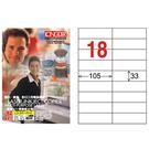 【奇奇文具】龍德LONGDER LD-841-W-A 白色 電腦列印標籤紙/三用標籤/18格 (105張/盒)