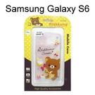 拉拉熊 透明軟殼 Samsung G9200 Galaxy S6 [K05] 懶懶熊【San-X正版授權】