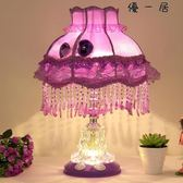 歐式公主床頭燈現代簡約夜燈臥室小檯燈【YYJ-4471】