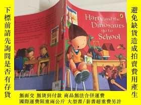 二手書博民逛書店Harry罕見and the Dinosaurs go to SchoolY13534 Harry and t