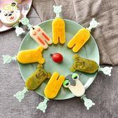 【雙11】雪糕模具冰棍冰棒冰激凌冰糕棒冰家用自制做冰淇淋的模具創意硅膠免300