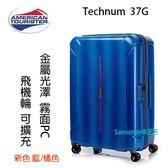 Samsonite 美國旅行者 AT Technum 37G 25吋行李箱 雙軌飛機輪 PC霧面防刮 可擴充 (限時74折優惠)