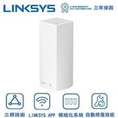 Linksys Velop 三頻Mesh WiFi網狀路由器AC2200 一入裝