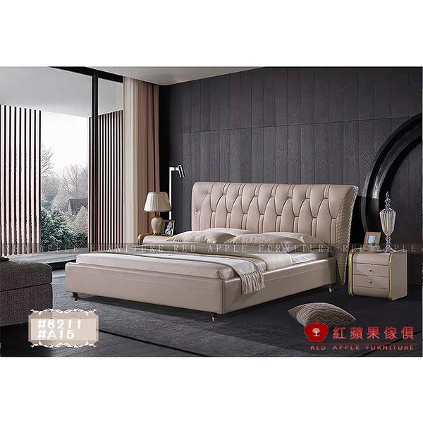 [紅蘋果傢俱] LW 8211 6尺真皮軟床 頭層皮床 皮藝床 皮床 雙人床 歐式床台 實木床